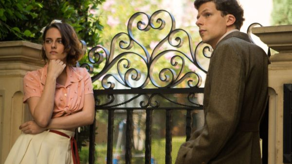 Cafe Society 2016 - A Woody Allen film