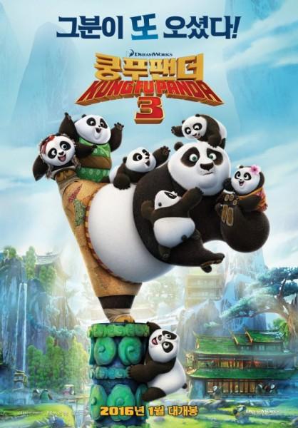 Kung Fu Panda 3 Intl Poster