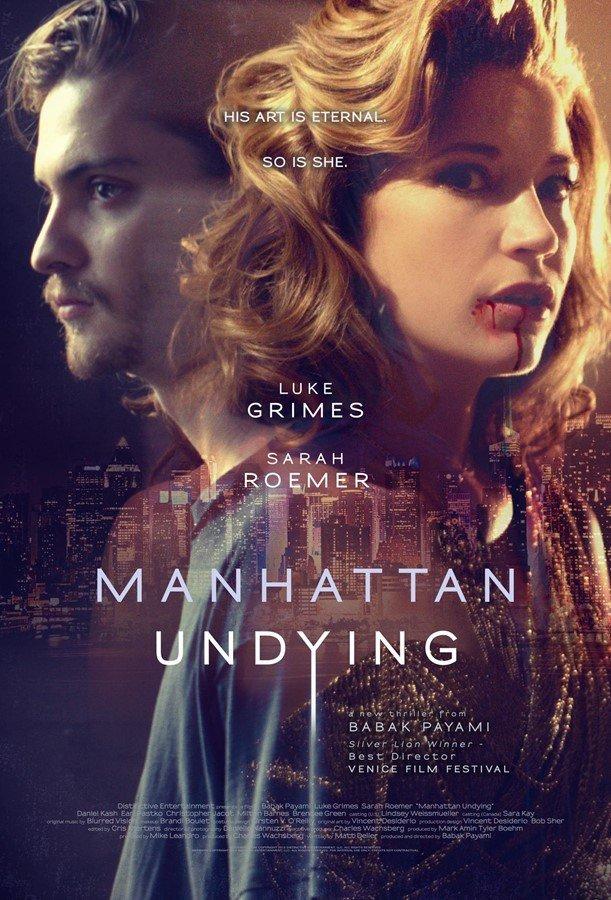 Nemuritorul Manhattan