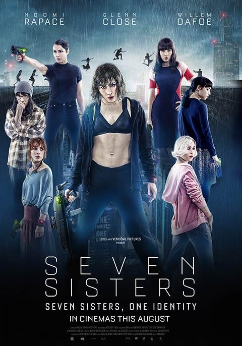 Shvidi Dis Saidumlo Qartulad / შვიდი დის საიდუმლო (ქართულად) / Seven Sisters