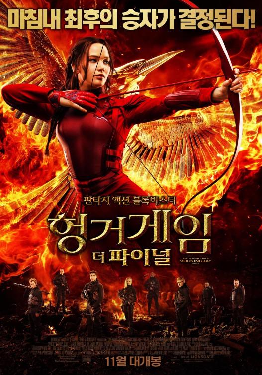 The Hunger Games: Mockingjay - Part 2 (2015) - Plot ...